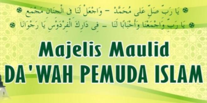 Khodimul Majelis